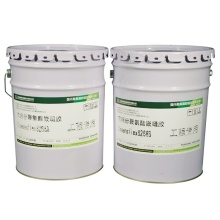 Two-Component PU (polyurethane) Sealant for Construction Joint Caulking (8266 N)