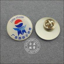 Offset Printing Badge, School Lapel Pin (GZHY-LP-090)