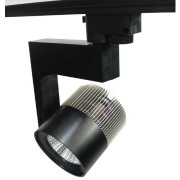 Super quality Yoohun track lighting replacement parts