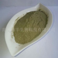 natural seaweed powder