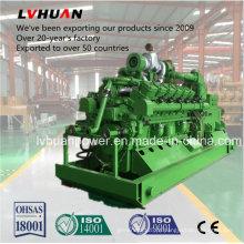 Alta eficiência CUMMINS 300kw gerador de biogás adotar biomassa, gás metano, pântano, GLP