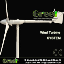 Pequeña turbina de viento 1kw con precio del generador de la energía eólica