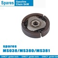 chainsaw parts Stihl MS038 MS380 MS381 clutch