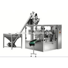 rotary type premade side spout bag packing machine