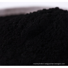 Food Grade Coconut Shell Charcoal Powder For Cosmetic Toothpaste Additive