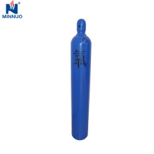Industrial 50L oxygen gas cylinder
