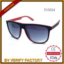 F15524 Nouvelles lunettes de soleil en plastique Design, échantillon gratuit