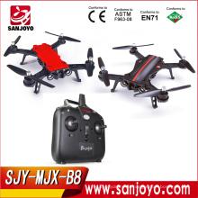 MJX B8 Bugs 8 RC Quadcopter Brushless Do Motor 2.4G 6-Axis RC Drone Com Mais Tempo de Vôo sem cabeça RTF Drone RC brinquedo PK JJRC-H36