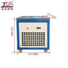 Wholesale Price for Silicone Labels Making Equipment JY-B05 Freezing table Mold cooling machine export to Germany Exporter