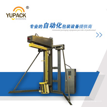 RP-1800fa Автоматическая упаковочная машина для паллет
