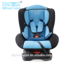 baby car seat products of all types