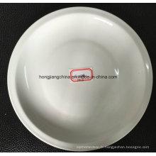 """Plaque plate 12 """"218kc"""