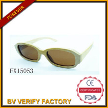 Fashion 2015 Ellipse Wooden Fudan Glasses (FX15053)