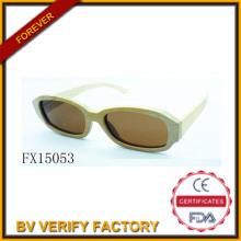 Óculos de moda 2015 elipse Fudan de madeira (FX15053)