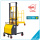 Xilin OJC-02/20 semi- electric low level order picker