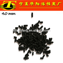 Precio del filtro de carbón activado de la columna por tonelada