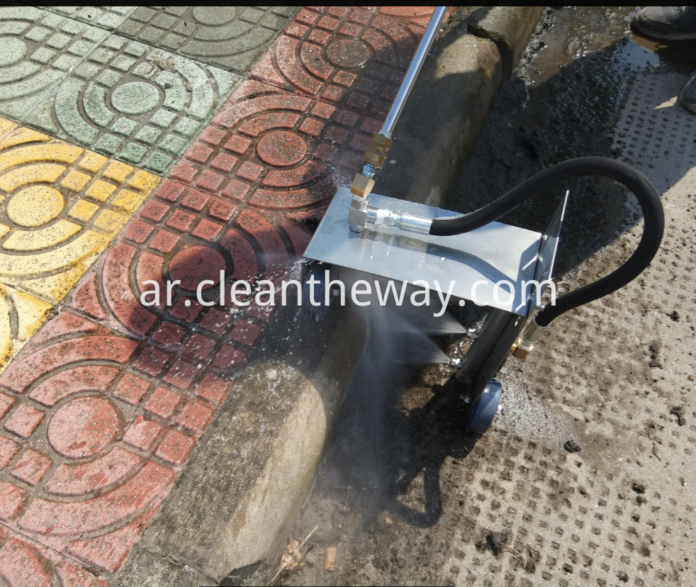 curbstone cleaner