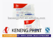 Frozen Food Packaging Bag/Pouch