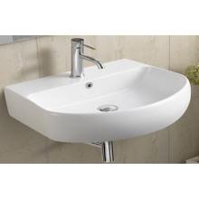 Ceramic Wall Hung Bathroom Basin (1075)