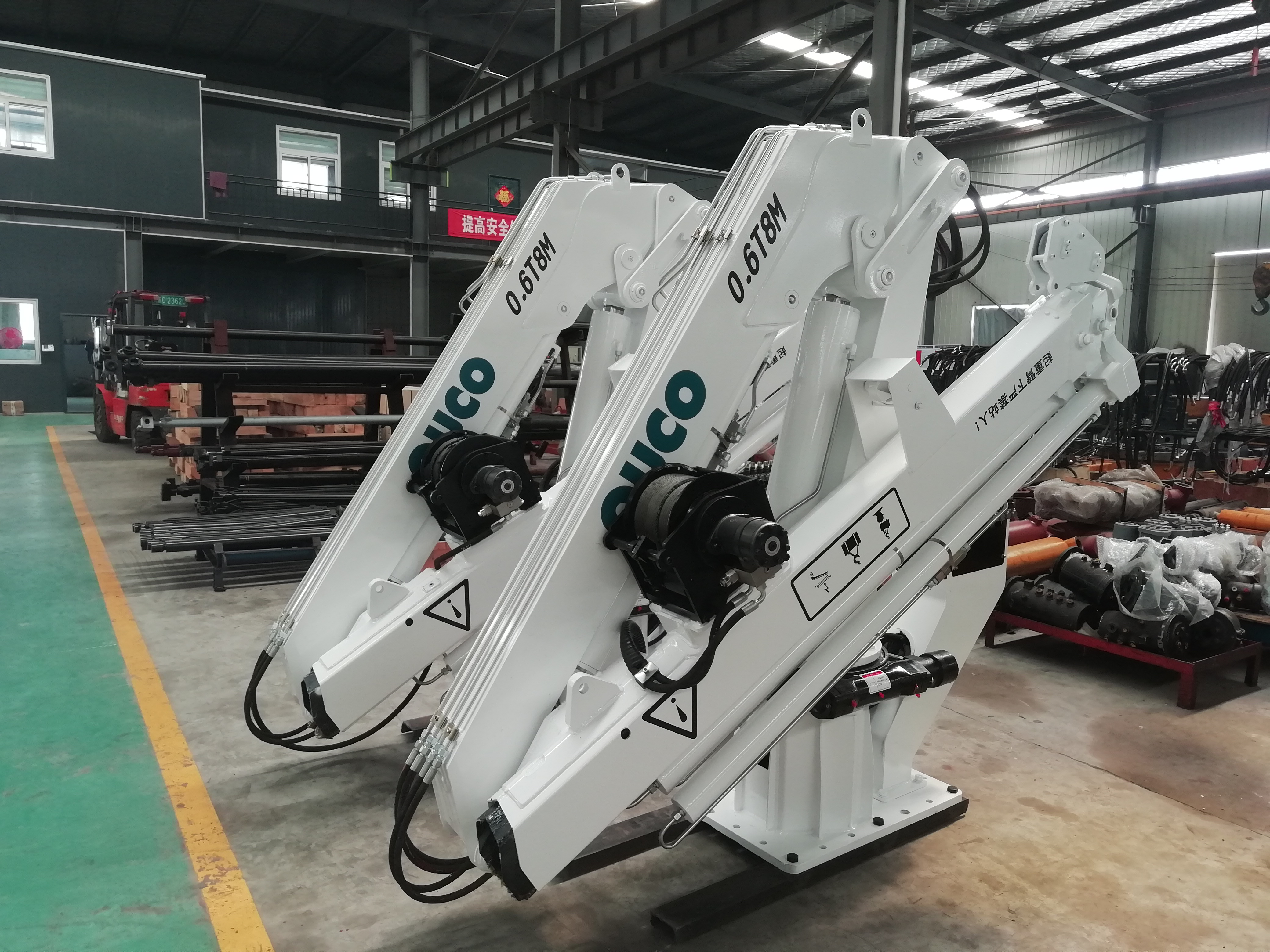 foldable boom marine crane