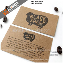 Film lamination clear business cards custom