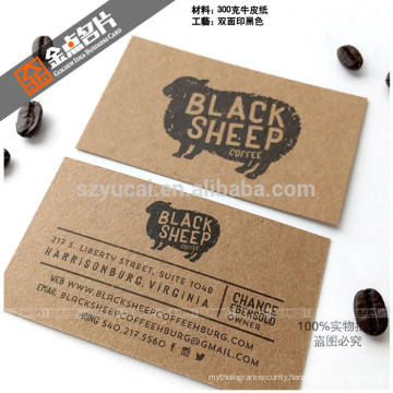 Film lamination clear business cards custom