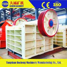 Китай Профессиональный производитель Щековая дробилка