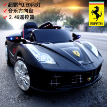 Ferrari Electric Car Kids Cadeau de Noël Enfants 4 roues
