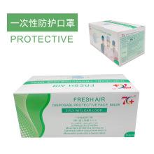Masque de protection jetable à trois couches