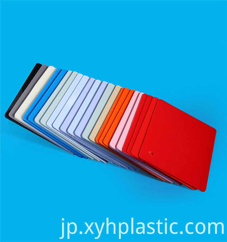 Thermo ABS Plastic Sheet