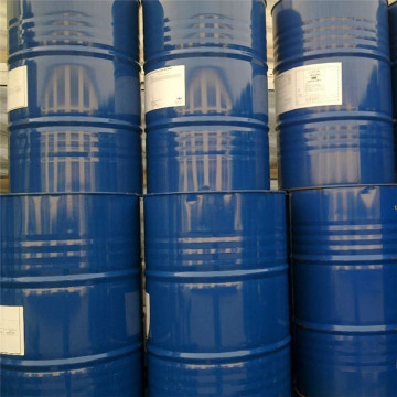 Cyclopropylamine price cas 765-30-0
