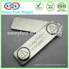 45 * 13 мм блок сувенир магнит с 3M клей