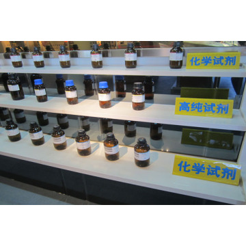 Lab Chemical Potassium Iodate with High Purity for Lab/Industry/Education