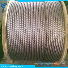 0,3 мм проволока из нержавеющей стали, оцинкованная защита окружающей среды канат из нержавеющей стали