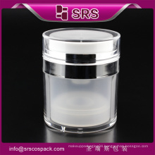 China Golden Luxury Cream Jar For Face Care Empty Cream Jar and wholesale airless jar cosmetic containers