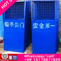 Euro Fence/Manufacture /Welded Fence (factory price)