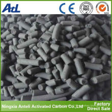 Organic solvent recovery activated carbon