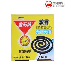 Quanwudi smokeless odorless mosquito coil