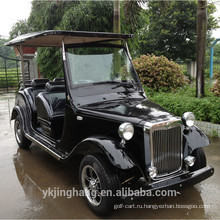 7,5 кВт 6 пассажирский электрический классический автомобиль для оптовой