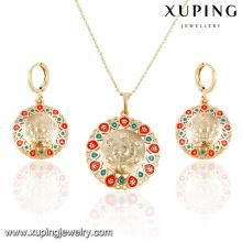 63886 mode großhandel china 18k indischen stil trendy ohrring und anhänger vergoldet schmuck-sets