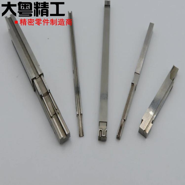 Precision Spare Parts for Auto Connector