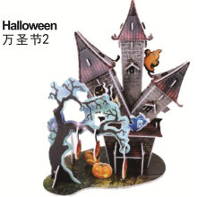 Casa de bricolaje Halloween Tridimensional Hallowmas castillo rompecabezas de juguete