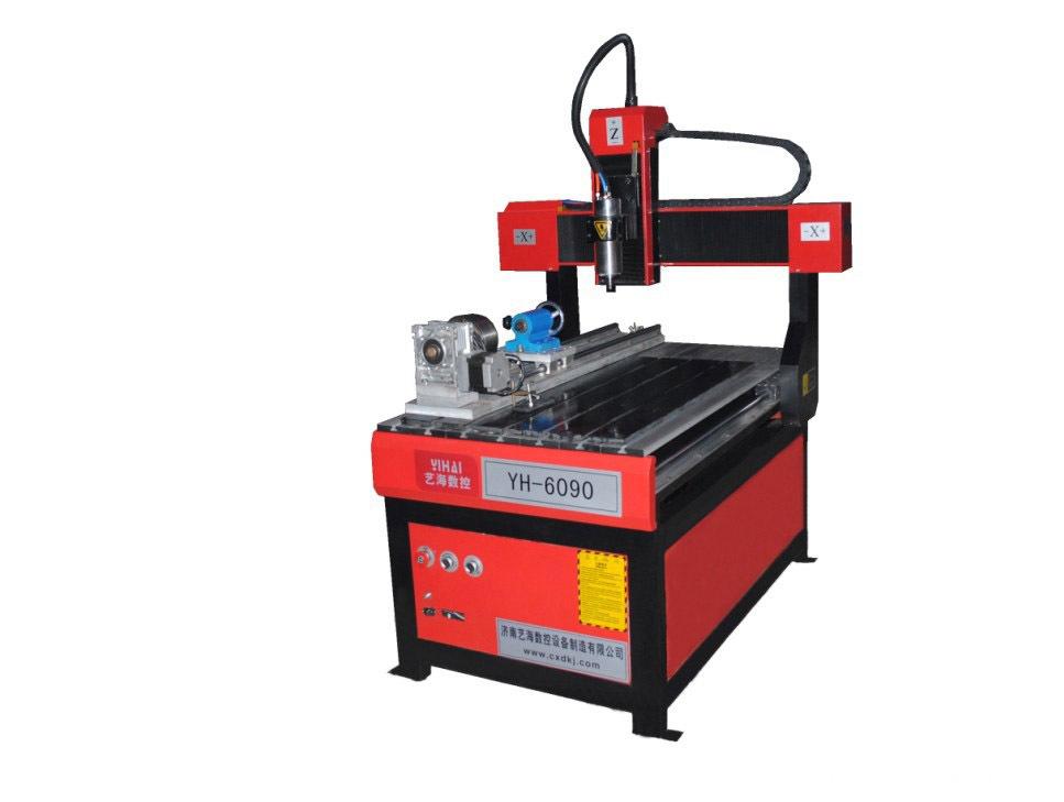 Mini 3D Stone Engraving Machine 4axis