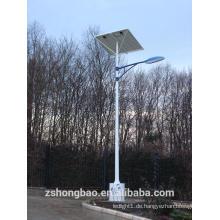 SOLAR LED STREET LIGHT, UL, MODULAR 120W LED STRASSE LICHT HONGBAO Fabrik