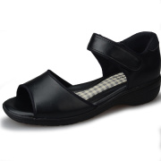 2015 New Style Pansy causale sandales Chaussures femmes