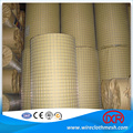 White Pvc Coated Welded Wire Mesh Fence