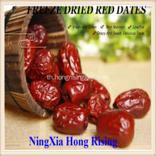 100% Natural Red Dates Jujube Healthy Foods
