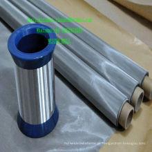 Pano tecido tela de malha de aço inoxidável 304 316 de impressão de malha