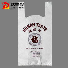 Raw Material Fashion Plastic Bag T-shirt
