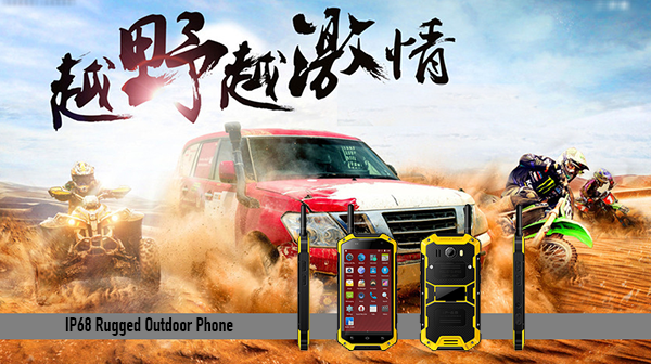 FIGHTING WOMEN 3G Rugged Phone